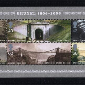 Miniature Sheet MS2613 Brunel.