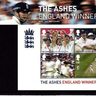 Presentation Pack Ashes Victory 2005