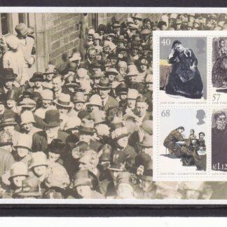 Prestige Pane WP1733 Bronte Sisters