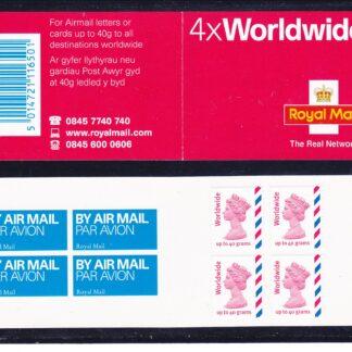 Booklet Airmail MJ1 Worldwide Cyl W1 TRN