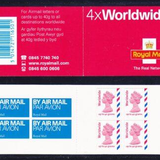 Booklet Airmail MJ1 Worldwide Cyl W2 TRN