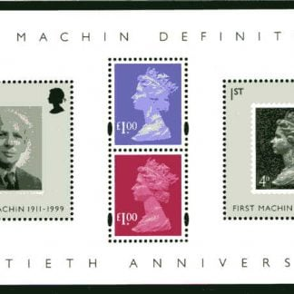 Miniature Sheet MS2743 Machin Definitives.