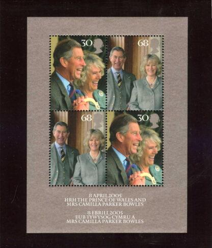 Miniature Sheet MS2531 Royal Wedding.