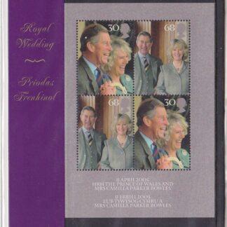 Presentation Pack Royal Wedding 2005