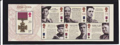 Miniature Sheet MS2665 Victoria Cross Anniversary
