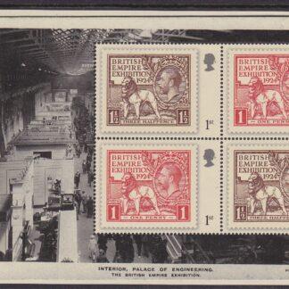 Prestige Pane WP2298 King George V
