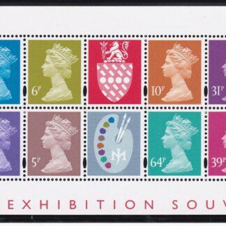 Miniature Sheet MS2146 Stamp Show Machin