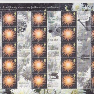 Smilers Sheet LS19 Royal Horticultural 2004