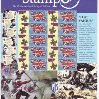 Smilers Sheet BC-095 Stampex 2006