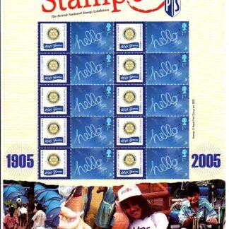 Smilers Sheet BC-049 Stampex London 2005
