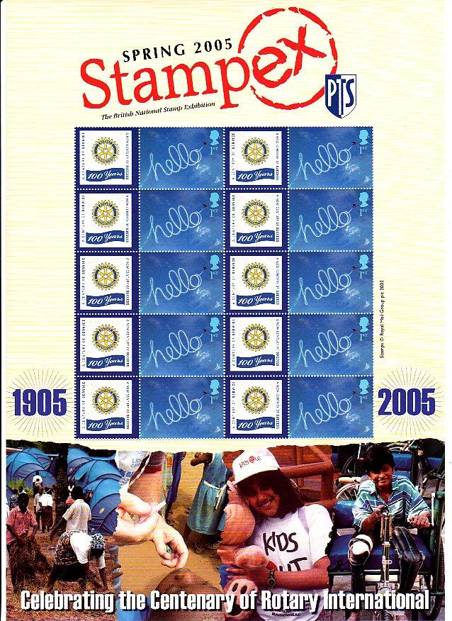 Smilers Sheet BC-049 Stampex 2005