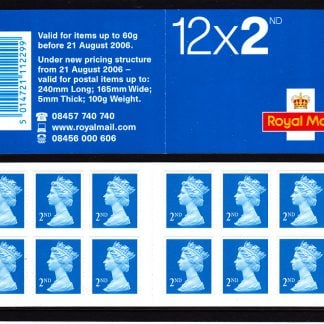 Booklet ME4a Machin Cylinder 2nd blue Walsall W1