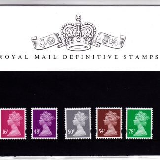 Presentation Pack No 75 Machin Definitives