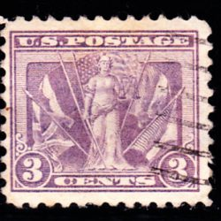 United States Victory Issue 1919 SG N0 546