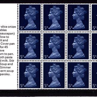 Prestige Pane UB20b Stamps for Cooks