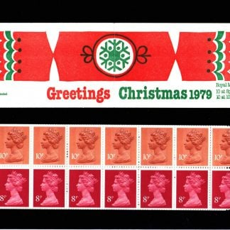 Booklet Christmas FX2 1979 Plain