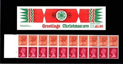 Booklet Christmas FX2 1979 Plain with Eye Flaw
