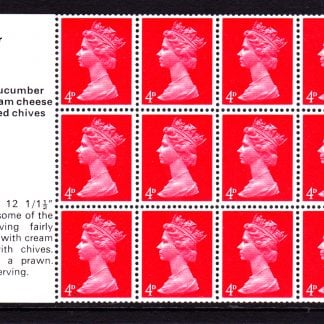Prestige Pane UB16a Stamps for Cooks