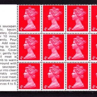 Prestige Pane UB17a Stamps for Cooks ZP1a