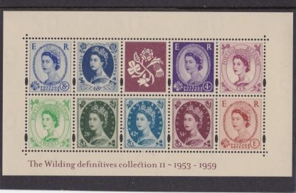 Miniature Sheet MS2327 Wilding Definitives 2003