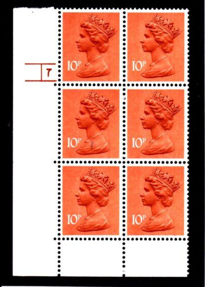 Machin U184 10p 1976 Cylinder 7 Phos 34 Cut Selvedge