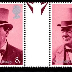 Gutter Pair 8p Churchill Centenary 1974 PVAD Error