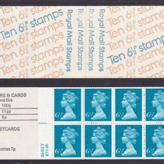 Booklet FC1A Machin 6½p Plain Miscut Pane UFB1AE
