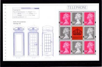 Prestige Pane UHP19 British Design Classics