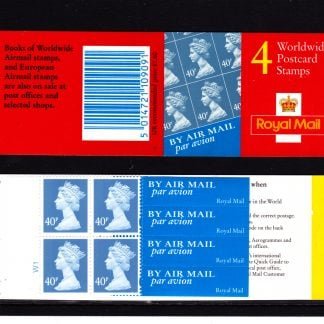 Booklet Airmail GMA1 48p Cylinder 2000