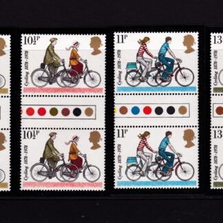 British Cycling 1978 Traffic Light Gutter Pairs