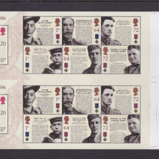 Press Sheet PZ001 Victoria Cross Middle Right