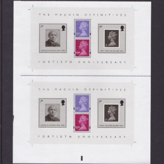 Press Sheet PZ002 Machin Definitives Lower Left