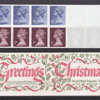 Booklet Christmas FX1 1978 Plain Error
