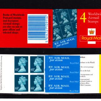 Booklet Airmail GT1 65p Plain 2000